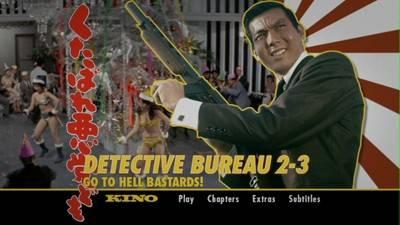 movie art Detective Bureau