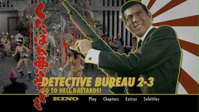 movie art Detective Bureau