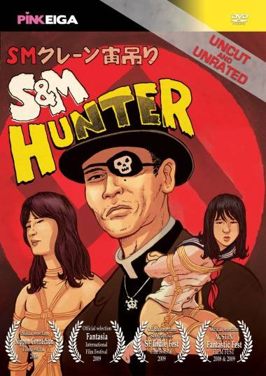 Robin Bougie cover illustration for S&M Hunter.