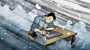 Tatsumi movie image