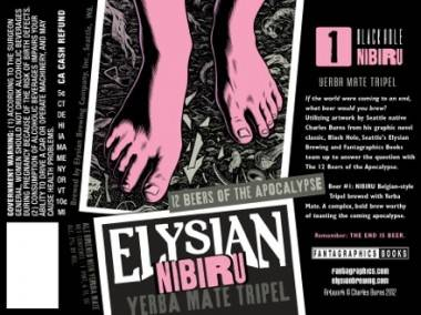 Charles Burns art for Elysian Brewing Company's Nibiru beer