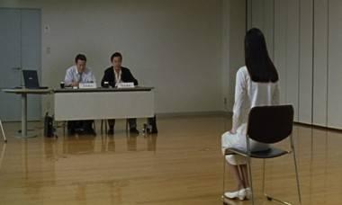 Audition movie image