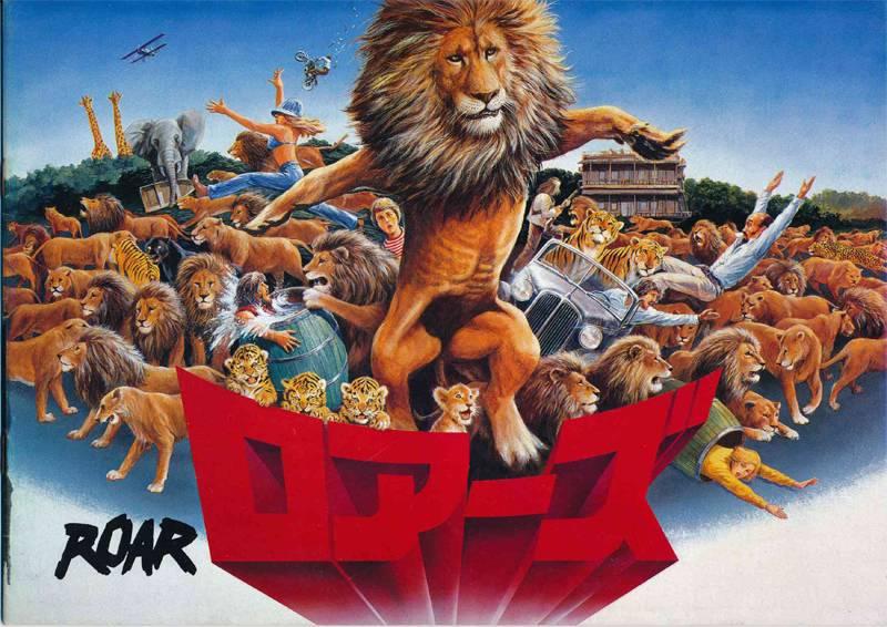 Roar Movie Review