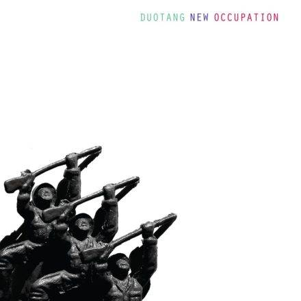 duotang-cover